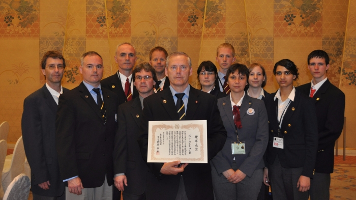 Hanshi Tallack Award